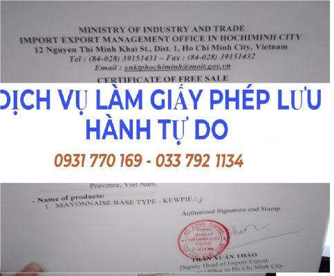 Dịch vụ làm giấy chứng nhận lưu hành tự do (Certificate of Free Sale)