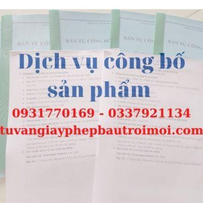 Công ty làm hồ sơ công bố sản phẩm trọn gói tại Sài Gòn