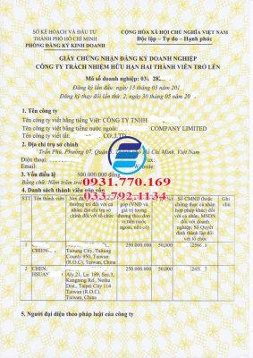 Dịch vụ thay đổi người đại diện pháp luật nhanh nhất quận Gò Vấp